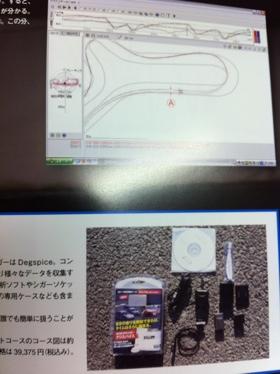 13EC75EC-09F2-4888-843A-0C03A4033EDB