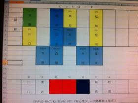 1F2753EF-CE2A-4684-9F5D-7029F50ABFDB