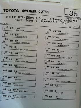3E2DC164-7E3F-456D-A42A-B8C4DD8DCD61