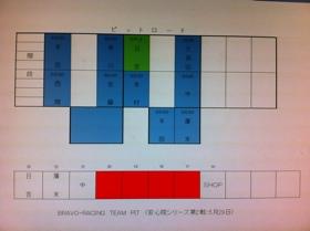 EEDF8127-5F0B-4D9D-8E80-267520EAB782