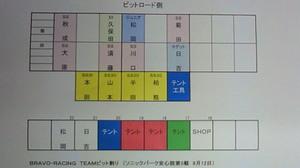 201009102351000